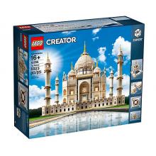 10256 - Taj Mahal