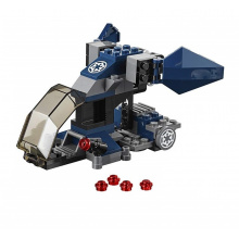 75262 - Imperial Droidship (Parts of Set)