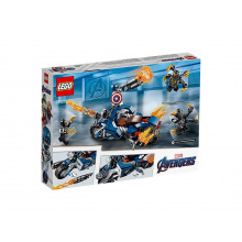 76123 - Captain America: Outriders Attack